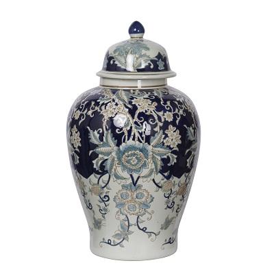 A&B Home Lidded Jar